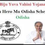 Biju Yuva Vahini Yojana Odisha