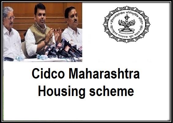 Cidco Maharashtra Housing scheme