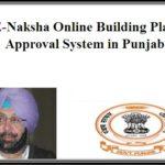 E Naksha Online Building Plan Approval System Punjab