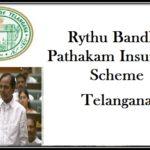 Rythu Bandhu Pathakam (Bheema) Insurance Scheme in Telangana