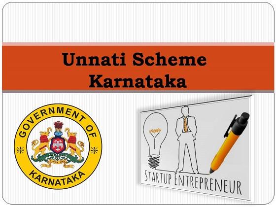unnati scheme karnataka startup