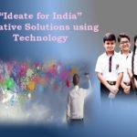 Pradhan Mantri Awas Yojana Gramin List 2018 and IAY List of