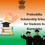 Prabuddha Scheme for Students In Karnataka