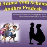 YSR-Amma-Vodi-Scheme-In-Andhra-Pradesh